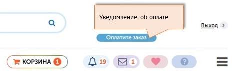 new.nn-sp.ru_wiki_lib_plugins_ckgedit_fckeditor_userfiles_image_user005.jpg