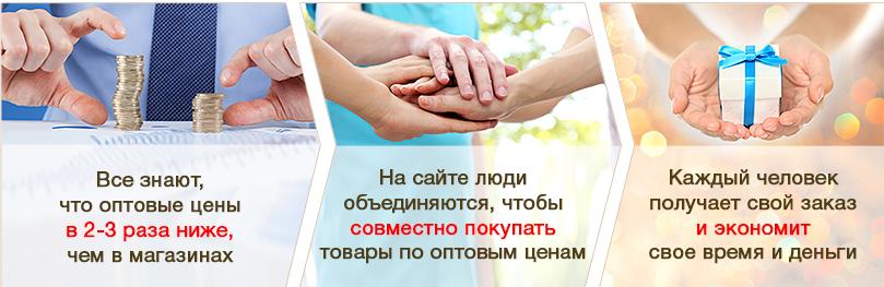 Сайт покупок нижний новгород совместных купить обрезки ткани в минске