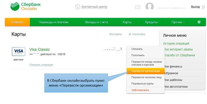 nn-sp.ru_images_help_user_ul1.jpg