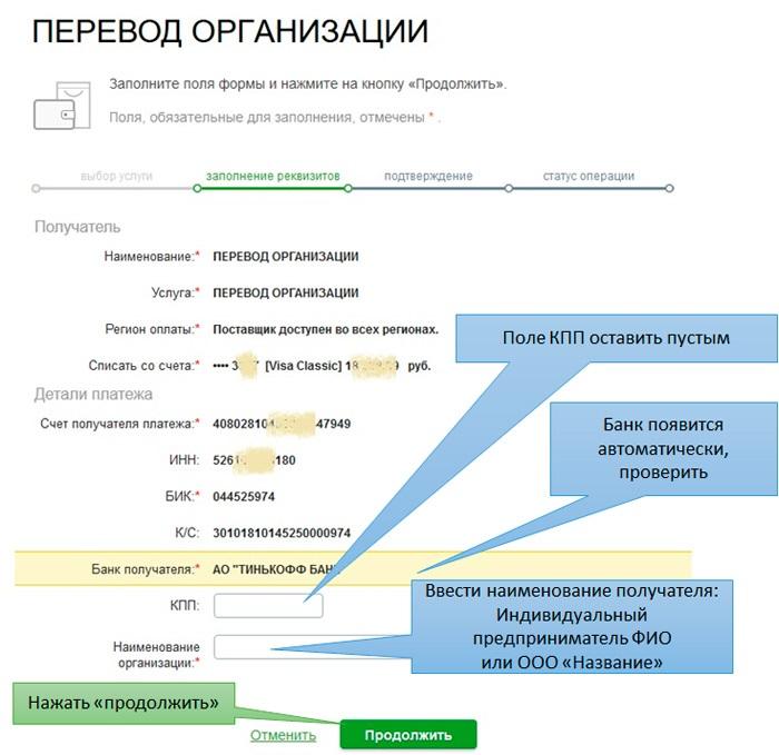 nn-sp.ru_images_help_user_ul3.jpg