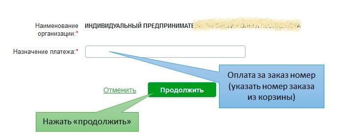 nn-sp.ru_images_help_user_ul5.jpg