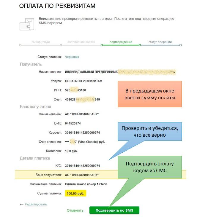 nn-sp.ru_images_help_user_ul6.jpg