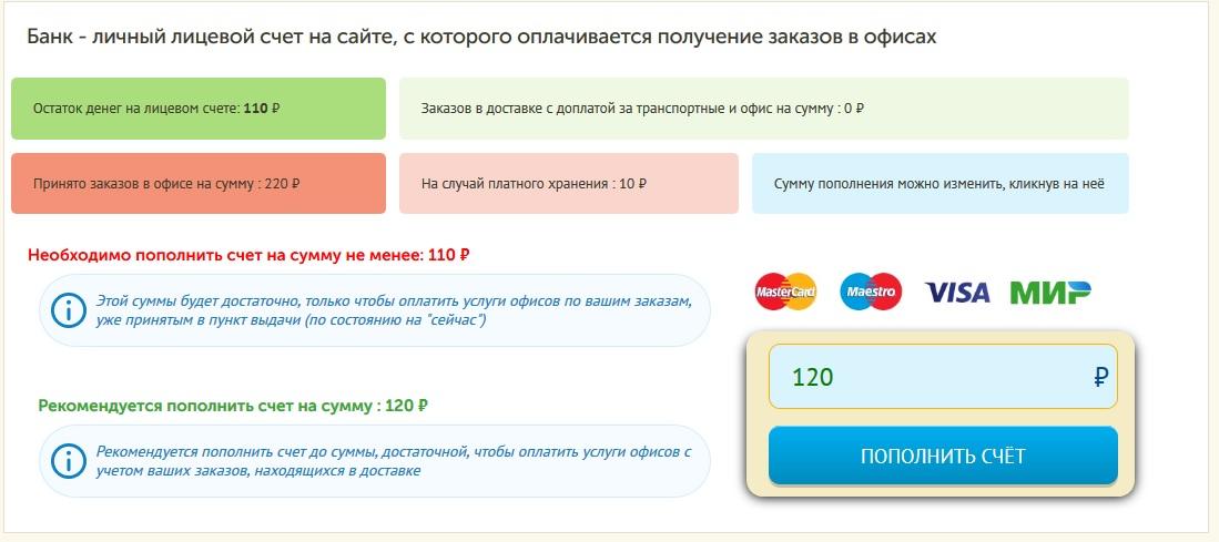 new.nn-sp.ru_wiki_lib_plugins_ckgedit_fckeditor_userfiles_image_user015.jpg