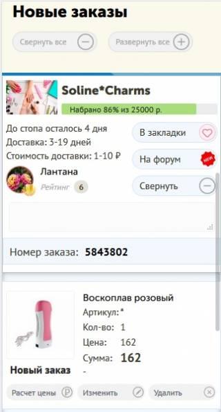 user004.jpg