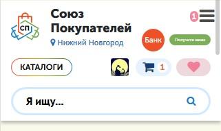 new.nn-sp.ru_wiki_lib_plugins_ckgedit_fckeditor_userfiles_image_user016.jpg