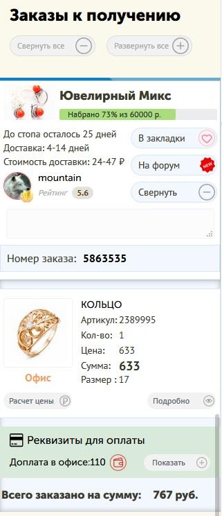 new.nn-sp.ru_wiki_lib_plugins_ckgedit_fckeditor_userfiles_image_user017.jpg