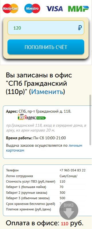 new.nn-sp.ru_wiki_lib_plugins_ckgedit_fckeditor_userfiles_image_user018.jpg