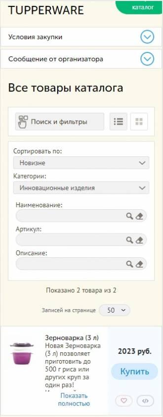 user032.jpg